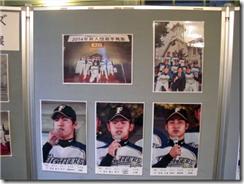 北海道日本ハムファイターズ新入団選手発表式写真展示3