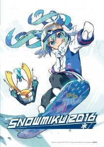 SNOWMIKU2016